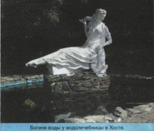 Лечение «огненной водой» России