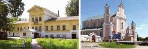 Загадочные места Беларуси